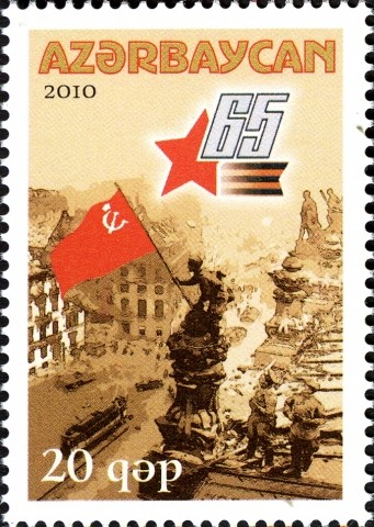 Azerbaijani stamp commemorating the 65th anniversary of victory in ww2 wikimedia commons