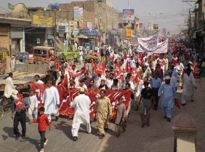 May Day demonstration in Sadiq Abad, Pakistan, 2007