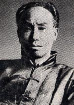 Chen Duxiu - considered to be the founder of Chinese Trotskyism