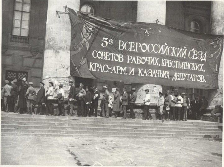 Bolshoi Theatre during 5th All Russian Congress of Soviets Image public domain