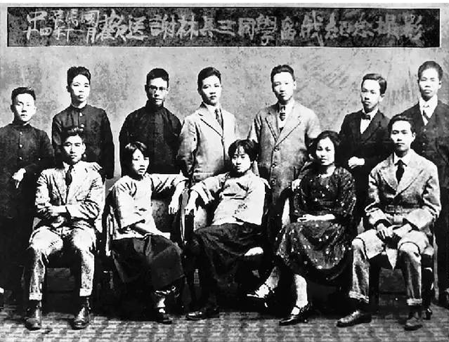 Xie and her comrades taking a group photo before setting off to Moscow. Xie sits in the front row the second from the right Image public domain