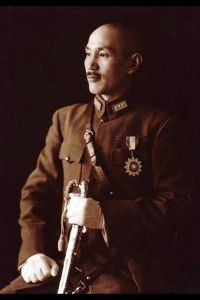 Chiang Kai-shek uniform