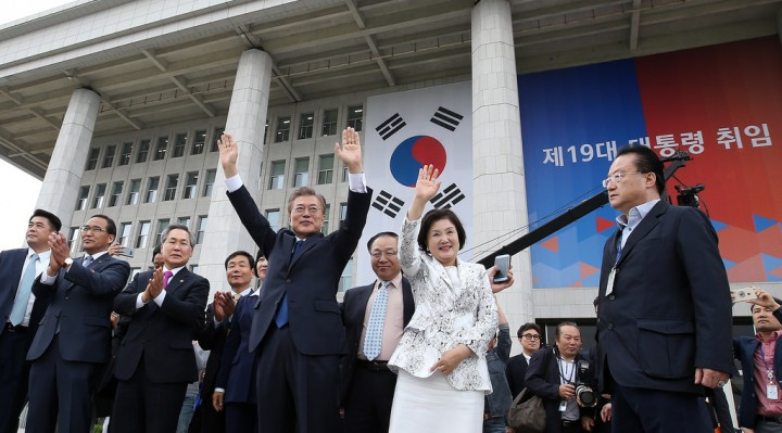 Moon Jae In Image official source