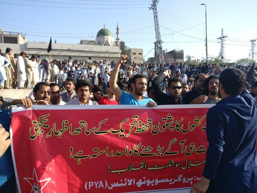 Pakistan demo 3