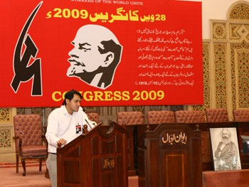 congress_2009_pal.jpg