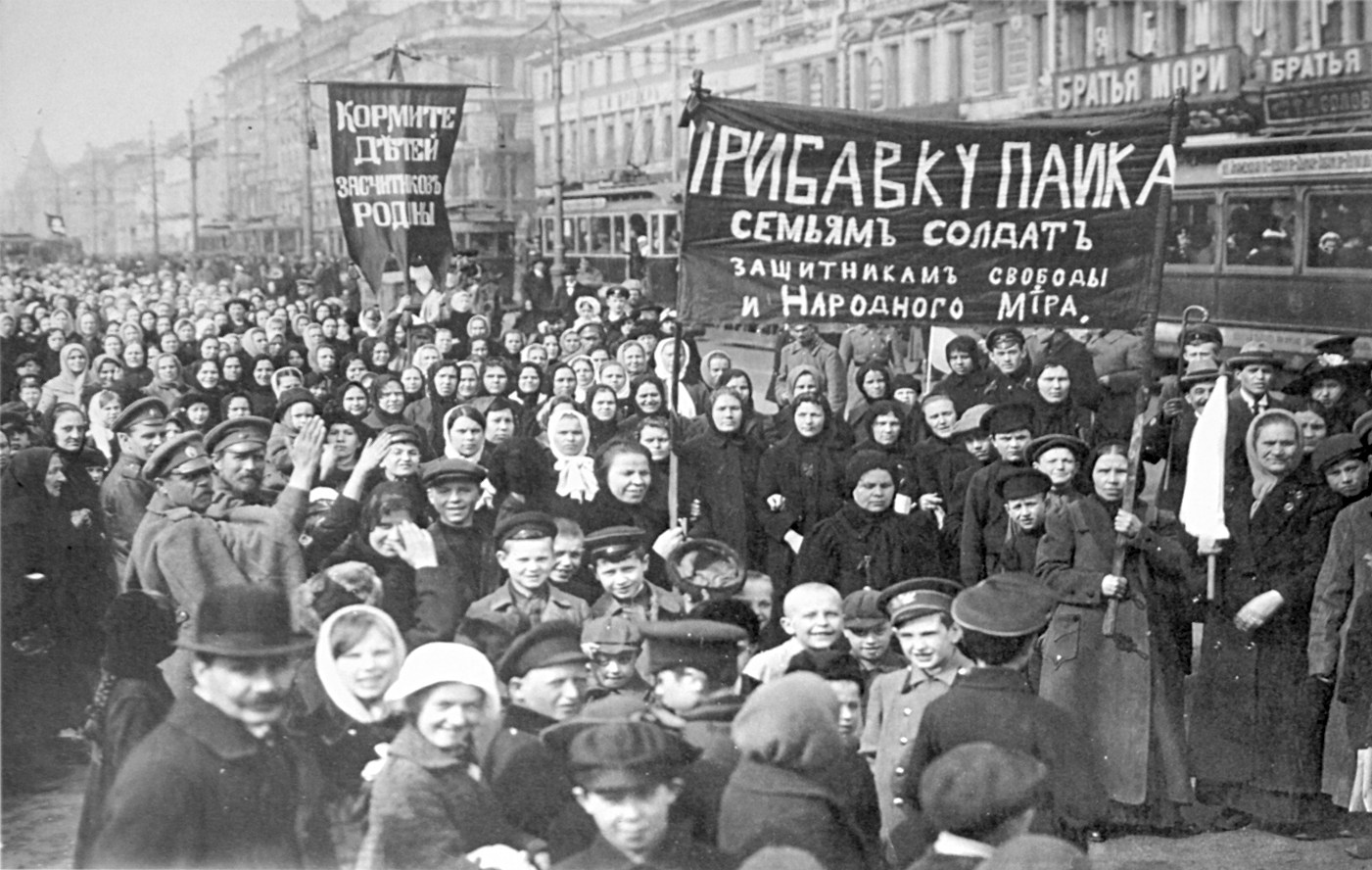 Reading Guide: The 1917 February Revolution